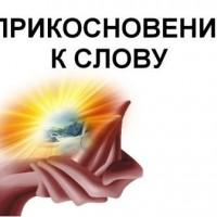 эмблема лит. конкурса