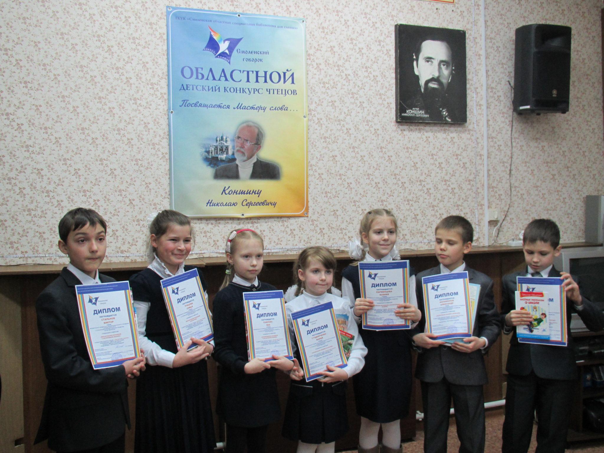 Детская проза на конкурс чтецов