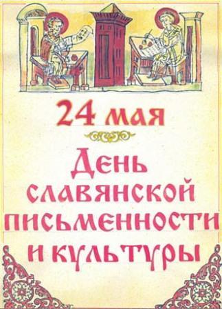 О книгах деревянных, глиняных и медных