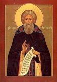 Сергий Радонежский. Духовное служение Отечеству