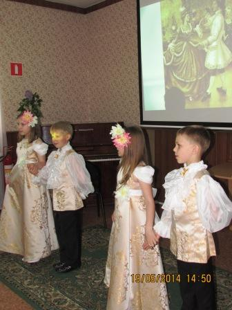 Открытие фестиваля «Портрет православной семьи»