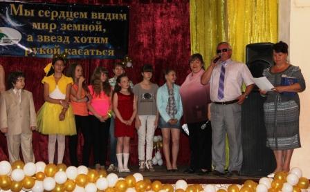 Праздник в Смоленской МО ВОС