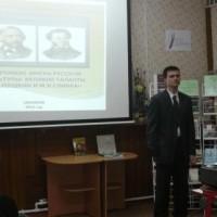 Глинка-Пушкин6