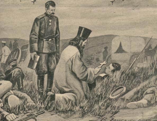 Духовенство в Первую мировую войну:  радиобеседа на предприятии ВОС.