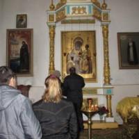 Иверская икона. Дар Николая II