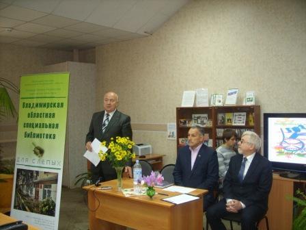 Всероссийская научно-практическая конференция во Владимире