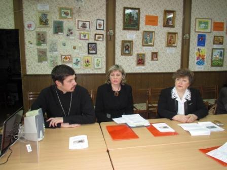 Семинар по обмену опытом «Православное просвещение как один из способов социальной помощи семьям, имеющим инвалида»