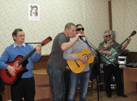 Музыкальный вечер, посвященный В. Высоцкому