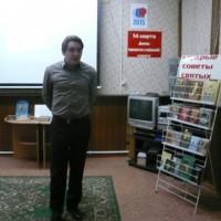 учитель Козлов