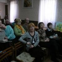 Читатели на встрече