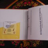 диск к книге
