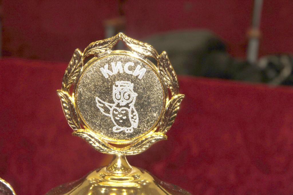 Всероссийский турнир «КИСИ-2015» в Смоленске
