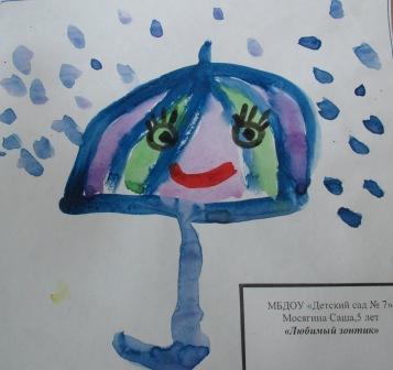 «Слепой дождик» конкурс детских рисунков