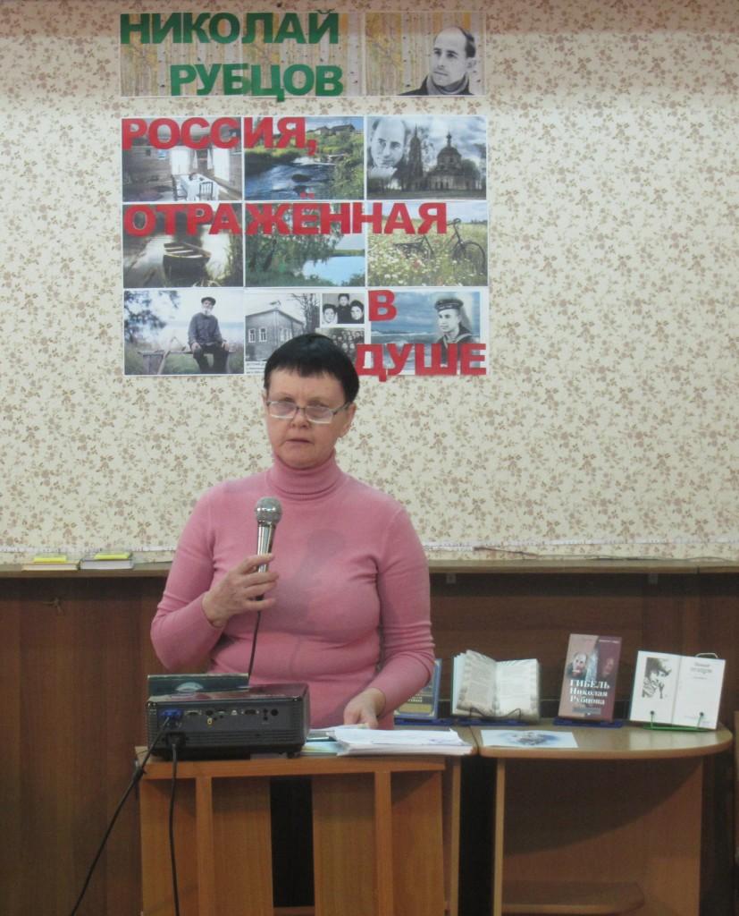 Смоленщина читает Рубцова!