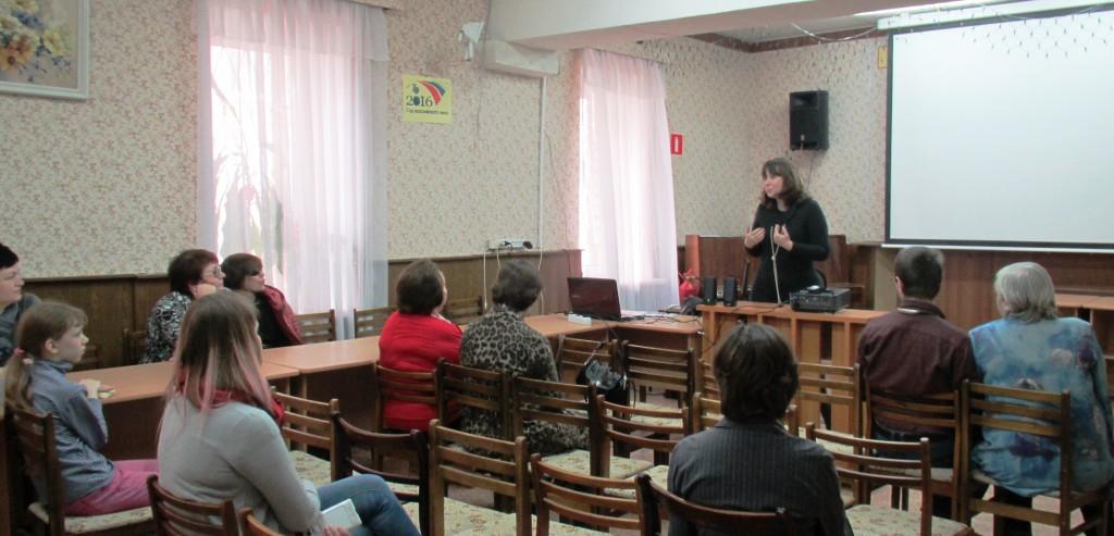 7 лекция