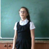Исакова
