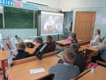Всероссийский виртуальный концертный зал — незрячим Смоленска