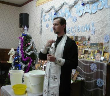 Богоявление. Крещение Господне. Водосвятный молебен и беседа с батюшкой для инвалидов по зрению