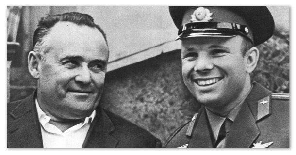 Королев и Гагарин