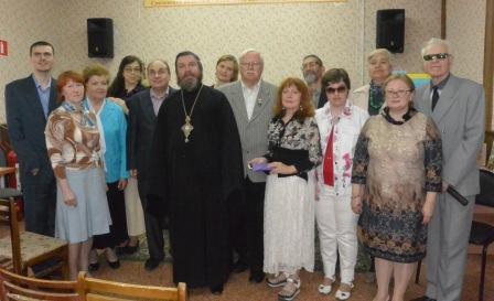 «Россия чествует Кирилла и Мефодия». День славянской письменности и культуры