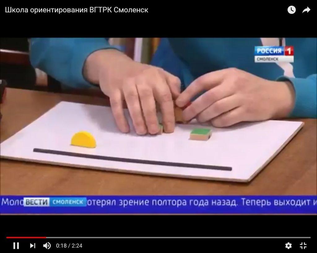 Вести Смоленск о проекте «Школа ориентирования»