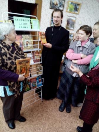 Православная беседа «Исцеление болящих»