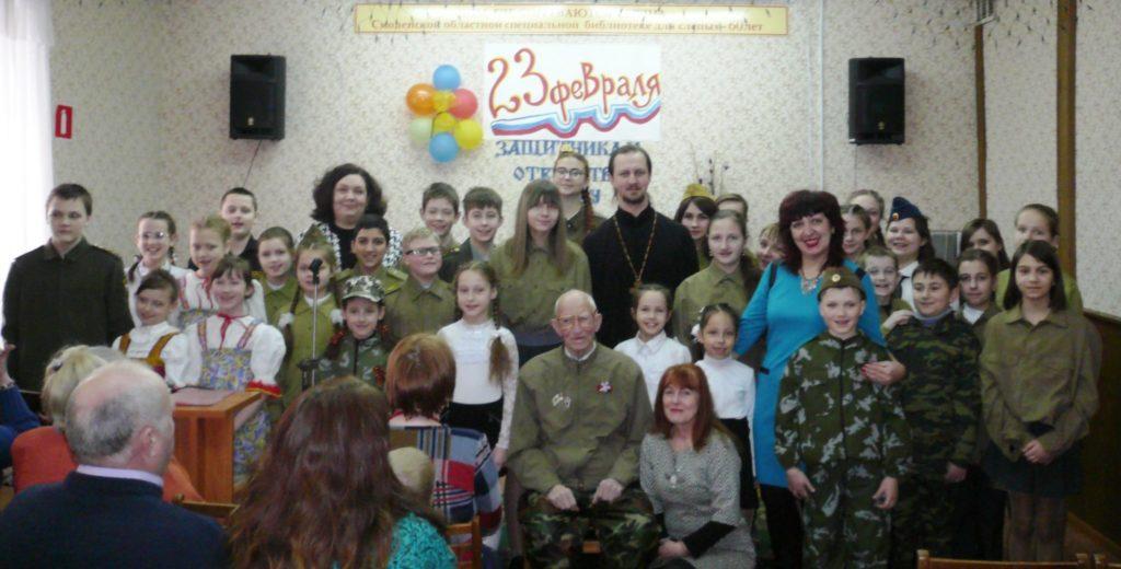 Защитникам Отечества славу поём! (6+)