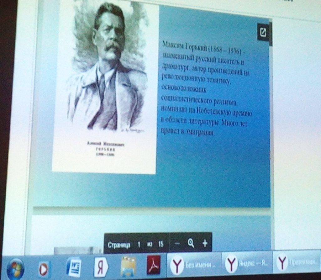 Монологи писателя. Максим Горький (12+)