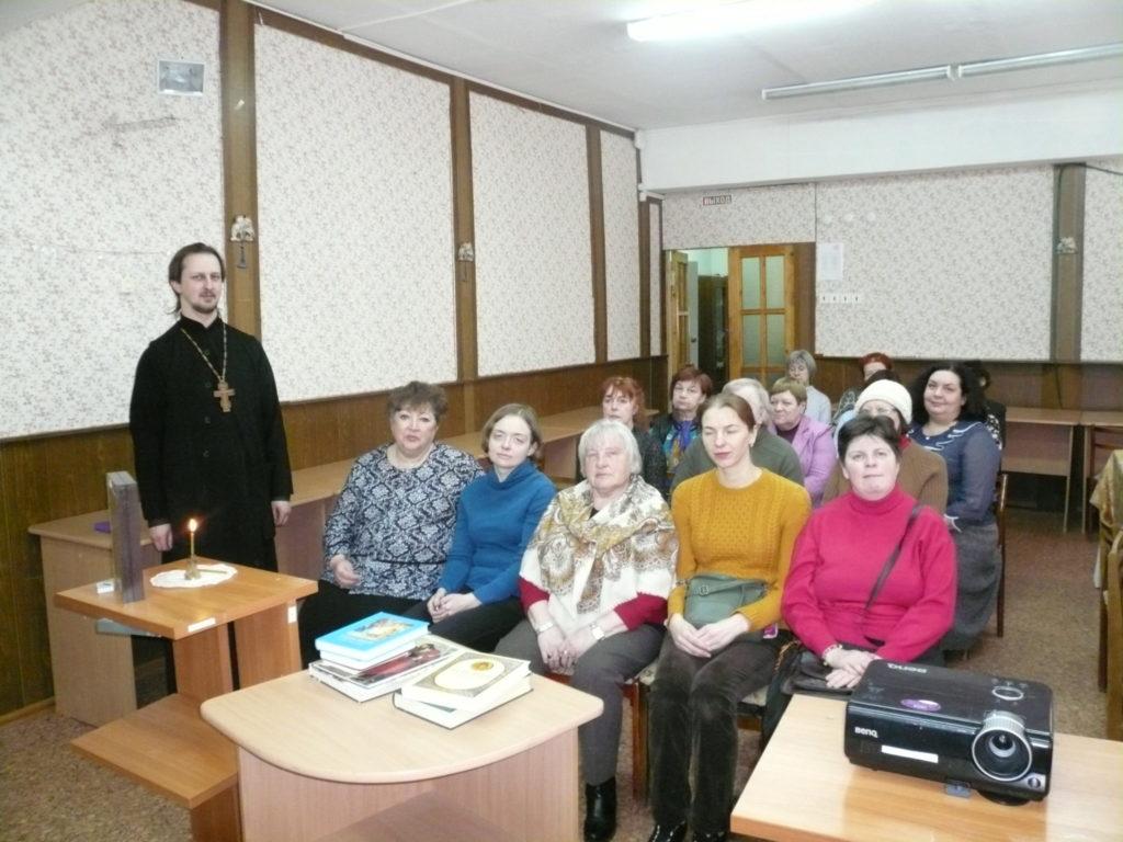 Православный лекторий «Читаем Евангелие вместе» (18+)