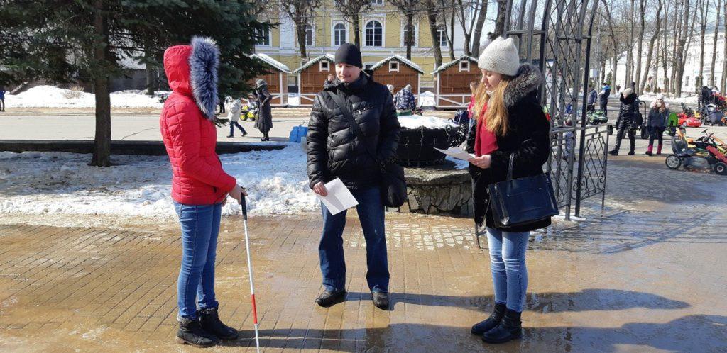 В Смоленске прошёл квест для незрячих горожан