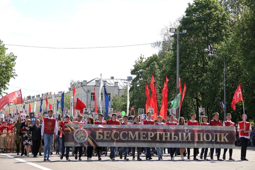 Парад Победы в Смоленске (0+)