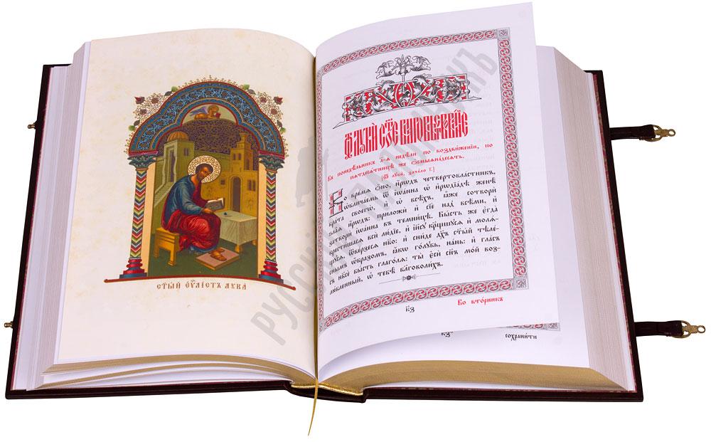 Клуб «Православная душа»