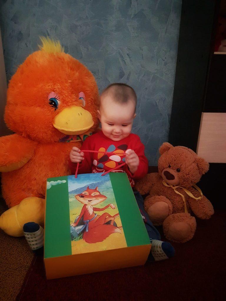 Книги — в подарок для особенных детей