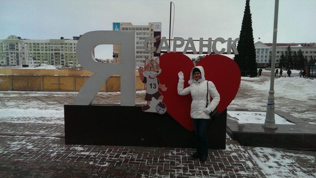 «Самая дружная команда» на кубке КИСИ в Саранске