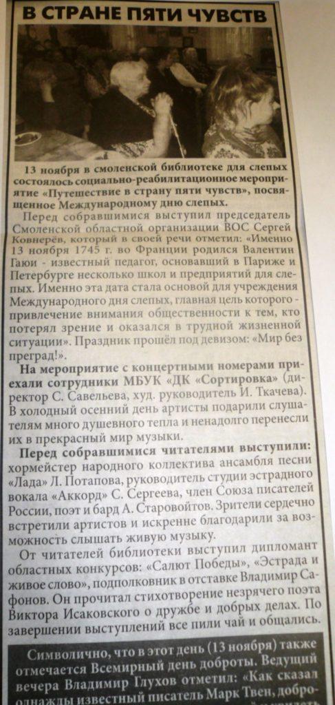 СМИ о нас (18+)