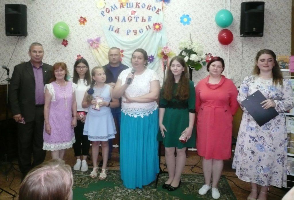 «Ромашковое счастье на Руси» (18+)