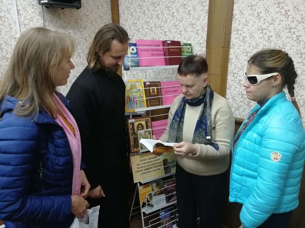 Лекторий «Читаем Евангелие вместе» (18+)