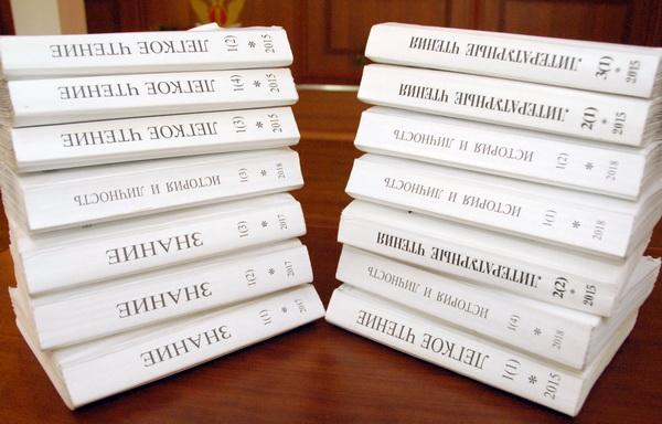 В библиотеках учреждений смоленского УФСИН появятся книги со шрифтом Брайля