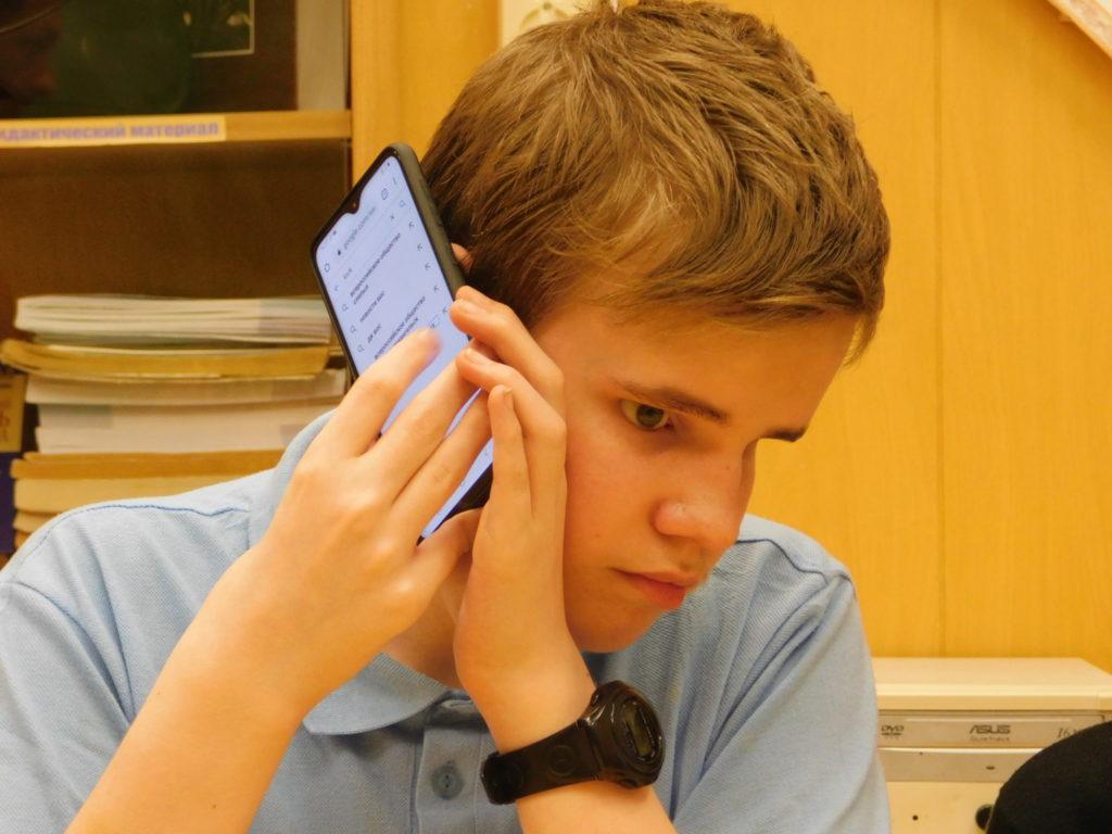 Как приручить смартфон? Занятия для новичков