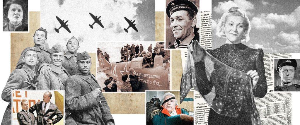 Артисты-герои Великой Отечественной войны (цикл рассказов). Рассказ 1.