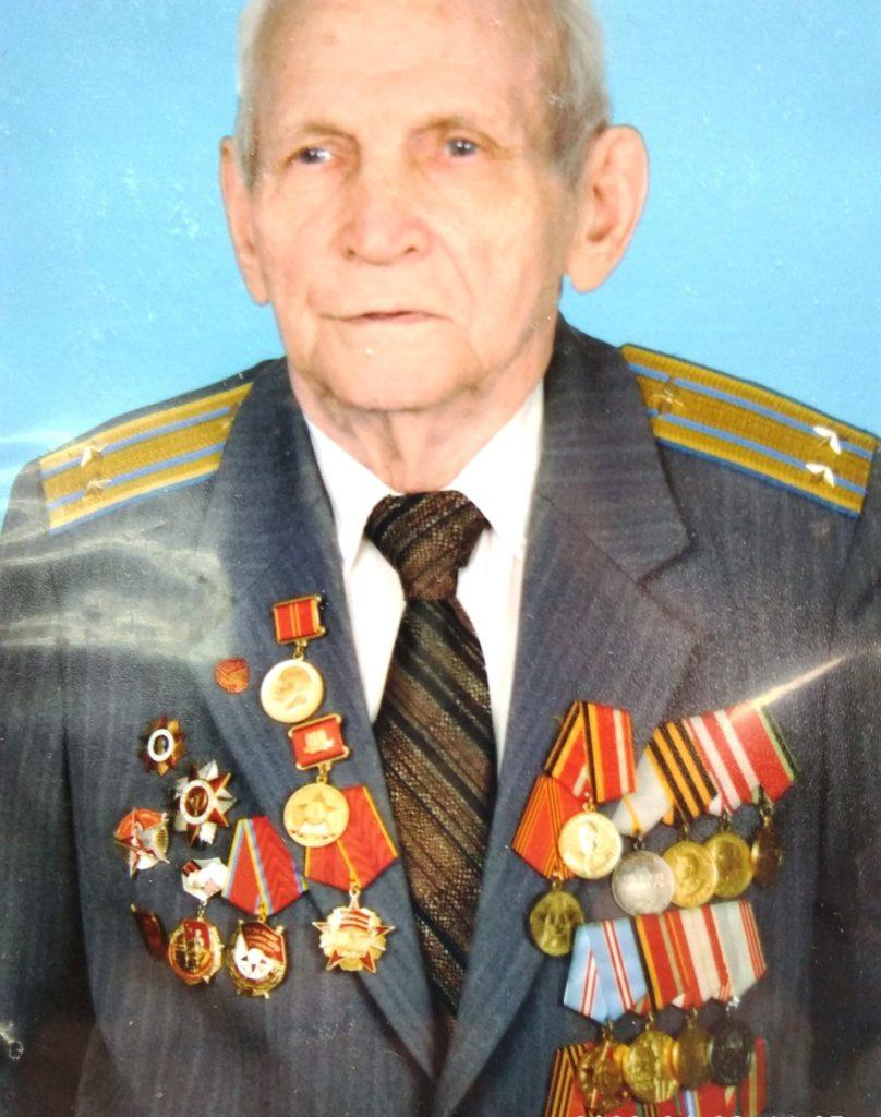 Большаков Леонид Гаврилович, майор (1919-2012)