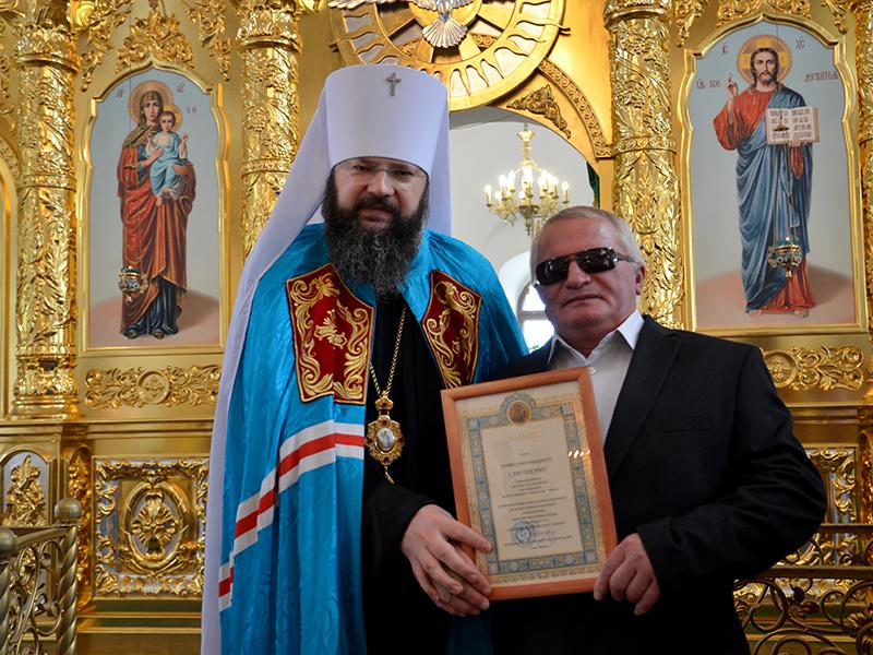 Награды сотрудникам библиотеки от Смоленской Епархии