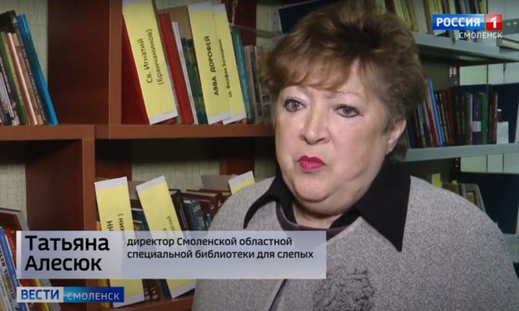 ГТРК «Смоленск» о проекте «Особый взгляд»