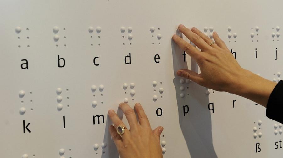 4 января — Всемирный день азбуки Брайля