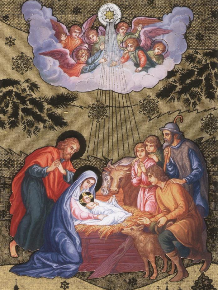 «Рождества волшебные мгновенья…»
