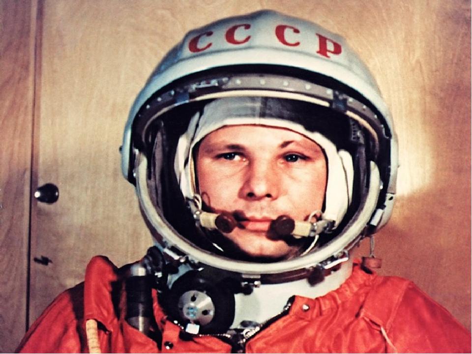 Первый в космосе. Наш земляк Юрий Гагарин 6+