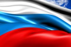 «Овеянный славой Российский Флаг…»: час познания Отечества