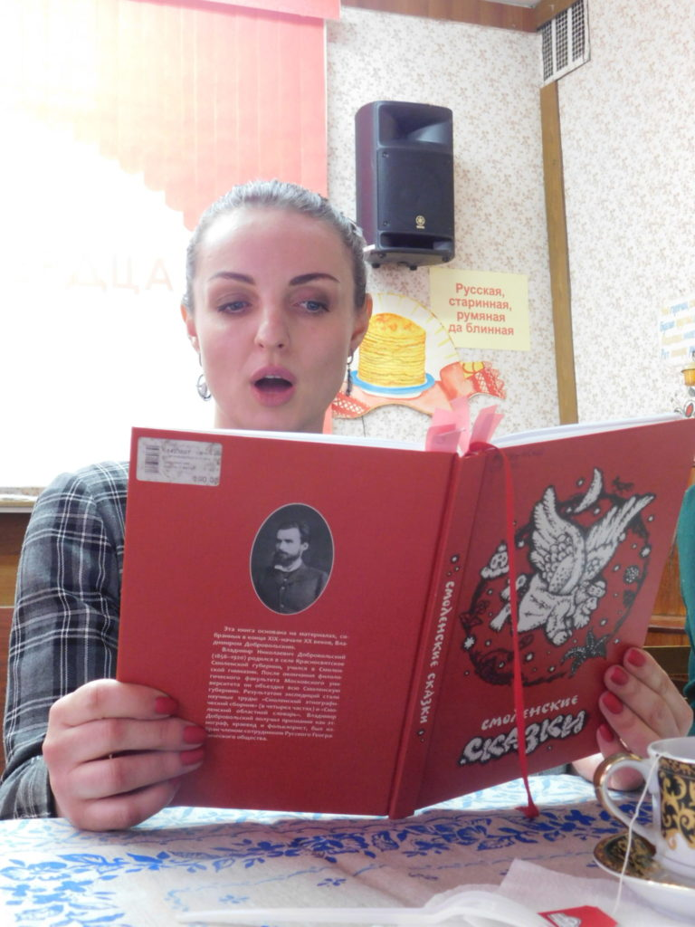 Читаем волшебные смоленские сказки