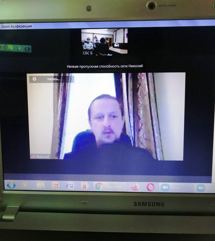 «Читаем Евангелие вместе»: онлайн-лекторий